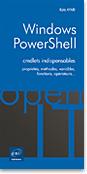 Windows PowerShell, cmdlet, scripting, script
